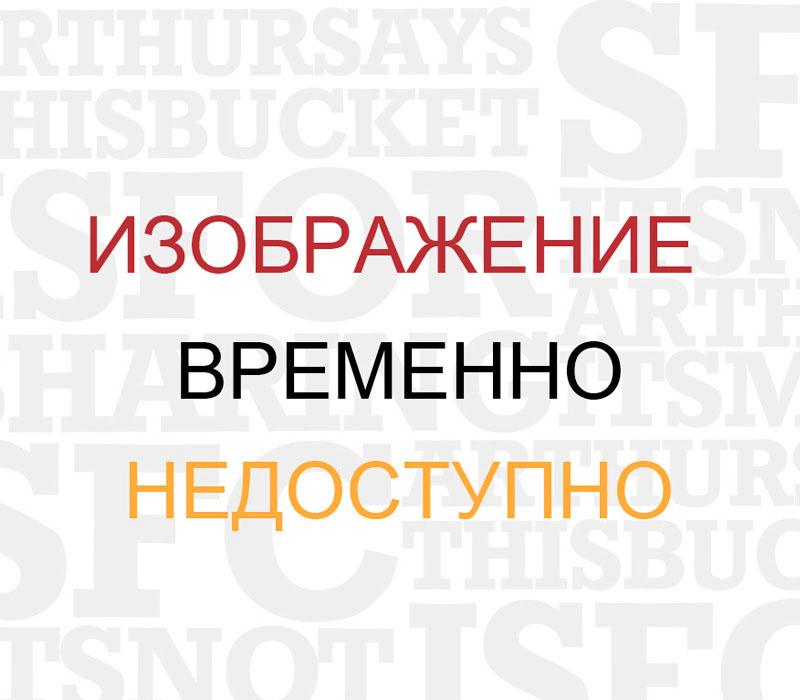 http://sfc-chicken.ru/assets/images/catalog/none_big.jpg